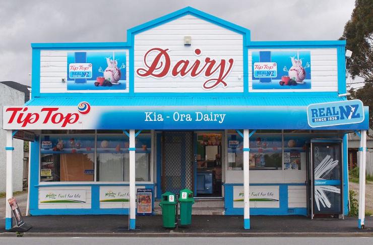 milk urban dictionary