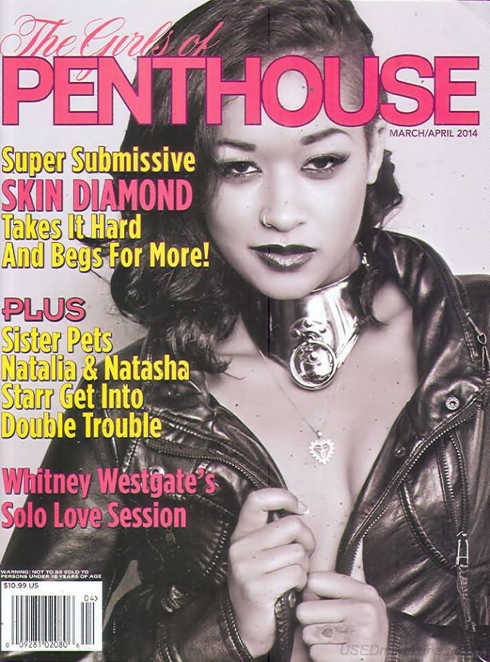 penthouse magazine pdf