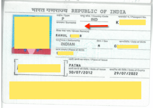 what is first name and last name in application form