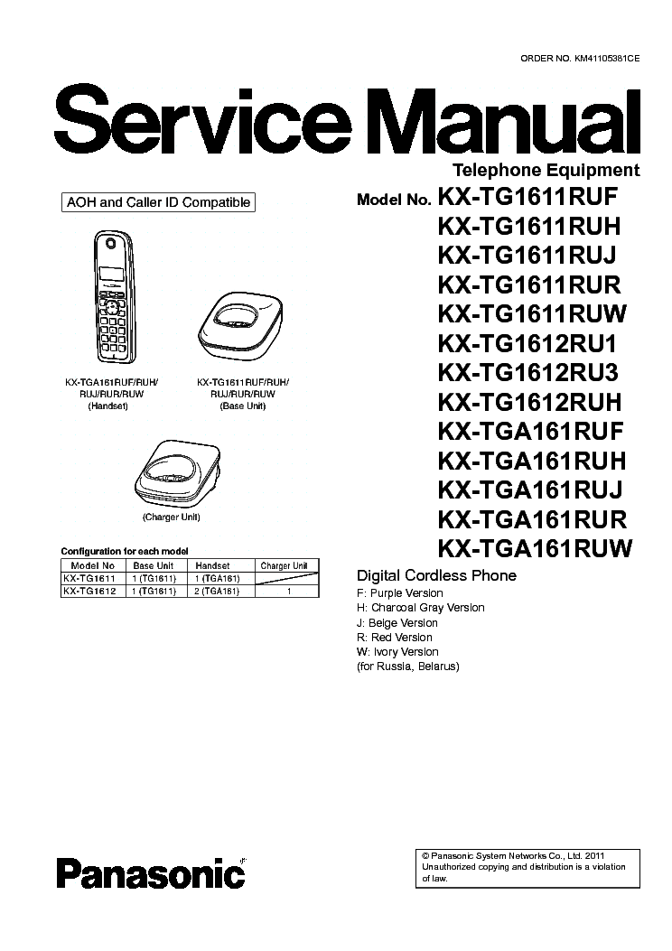 panasonic kx tg1611 manual