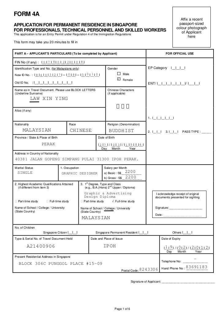 permanent resident visa application form