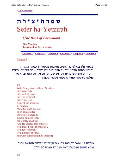 sefer yetzirah pdf english