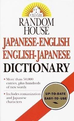 random house unabridged dictionary online free