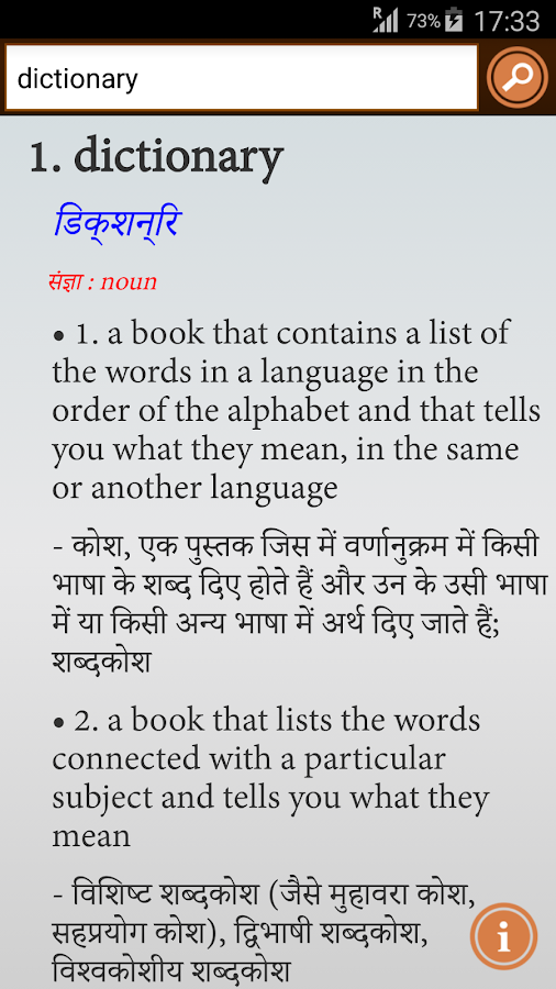 particular meaning in english dictionary