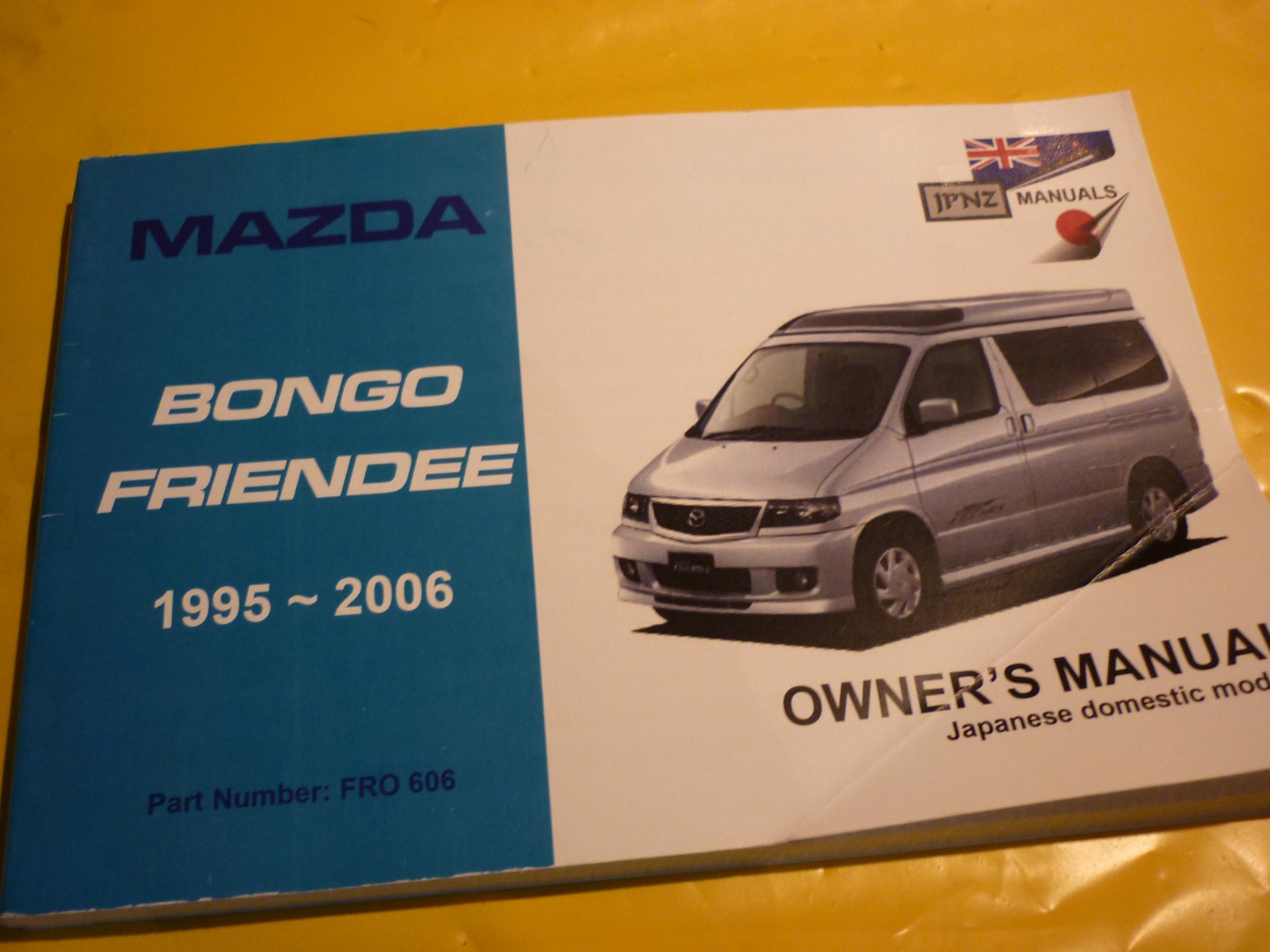 mazda bongo 1996 repair service manual