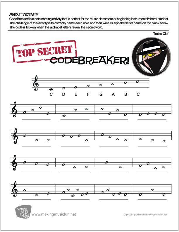 music theory worksheets pdf