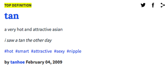 nel definition urban dictionary