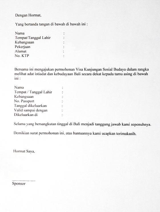 sample letter to immigration officer for visa extension