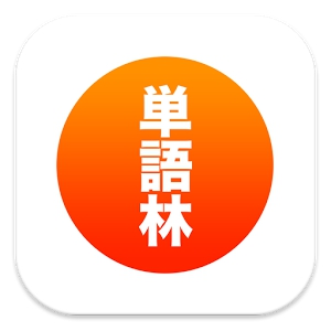 tangorin online japanese dictionary
